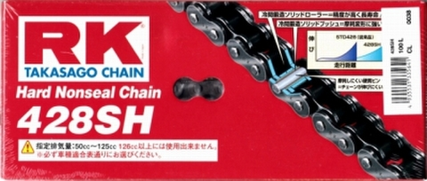 RK 428SH 100L チェーン