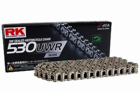 RK SV530UWR 110L チェーン