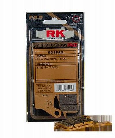 RK FA5 931 ブレーキパッド