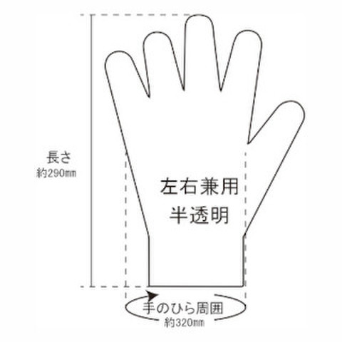 NTB PG-100 ポリエチレン製手袋 100枚入/袋×100袋/箱 (10000枚)