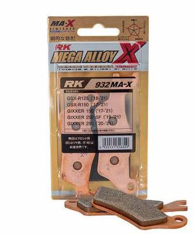 RK MAX 932 ブレーキパッド
