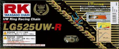 RK LG525UWR-110L チェーン