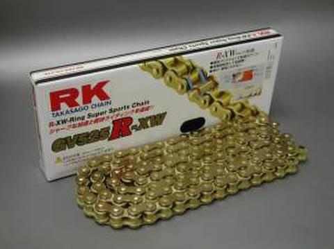 RK GV525R-XW 110L チェーン