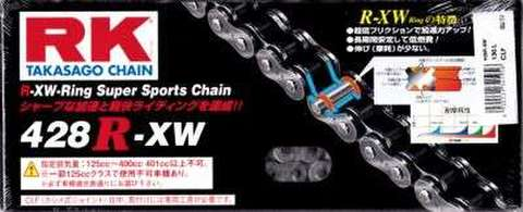 RK 428R-XW 120L チェーン