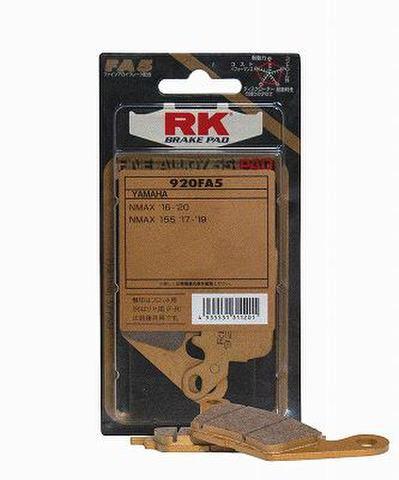 RK FA5 920 ブレーキパッド