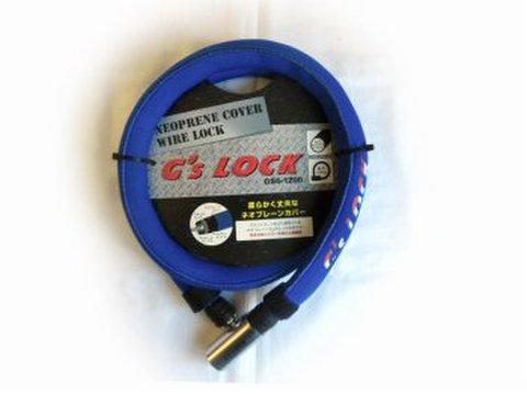 ゴリン GS6-1200 ブルー
