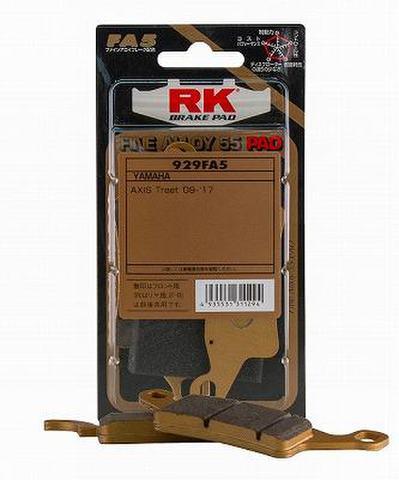 RK FA5 929 ブレーキパッド