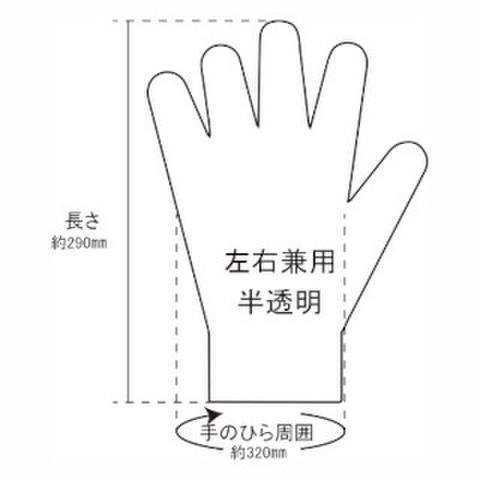 NTB PG-1 ポリエチレン製手袋 100枚入/袋