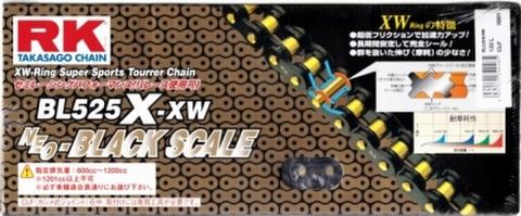 RK BL525X-XW 110L チェーン