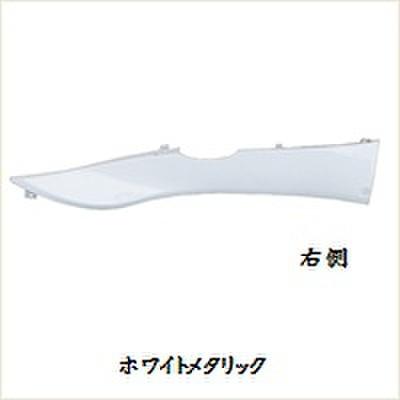 NTB TBY-05MR/W 外装パーツ