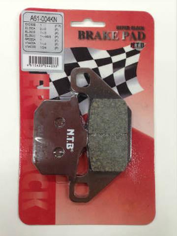 NTB A61-004KN ブレーキパッド