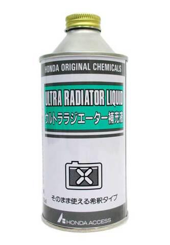 ホンダ ラジエター補充液 0.4L 08CLA-G020S0