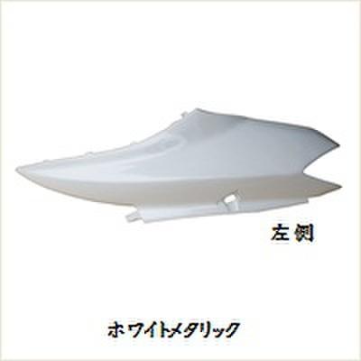 NTB TBY-08SL/W 外装パーツ