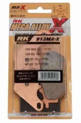 RK MAX 913 ブレーキパッド