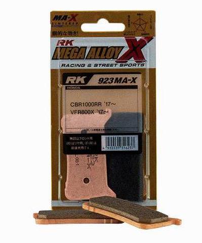 RK MAX 923 ブレーキパッド