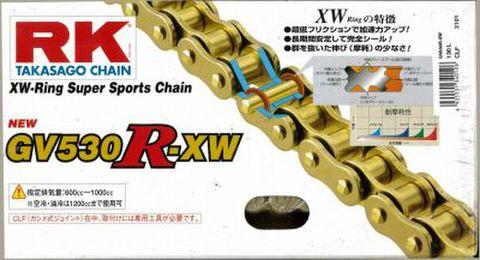 RK GV530R-XW 130L チェーン