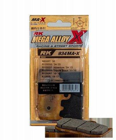 RK MAX 934 ブレーキパッド