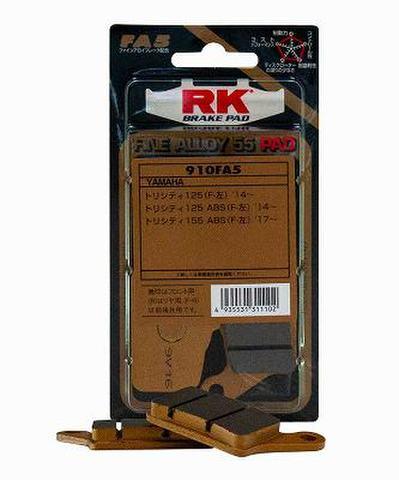 RK FA5 910 ブレーキパッド
