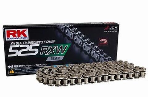 RK SV525RXW 100L チェーン