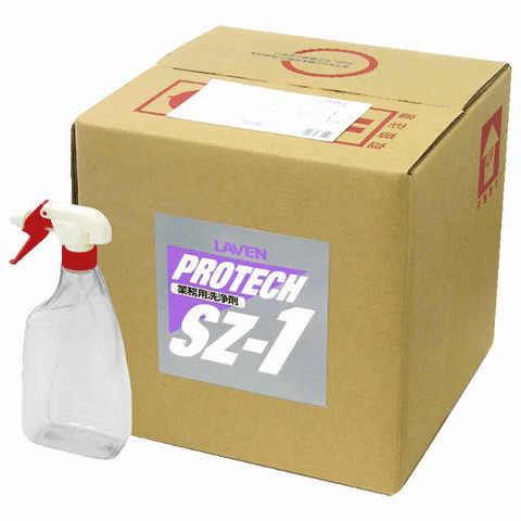 ラベン PROTECH業務用洗浄剤SZ-1 20L