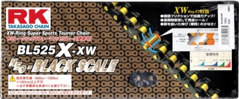 RK BL525X-XW 120L チェーン