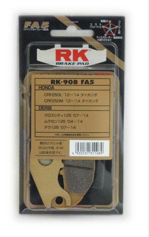RK FA5 908 ブレーキパッド