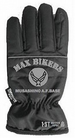 石野商会 MX-813W 防寒防水グローブ ブラック