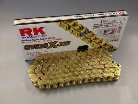 RK GV525X-XW 120L チェーン
