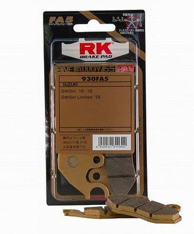 RK FA5 930 ブレーキパッド
