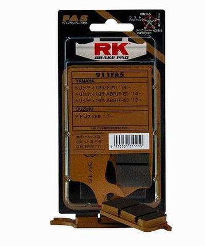 RK FA5 911 ブレーキパッド
