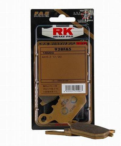 RK FA5 928 ブレーキパッド