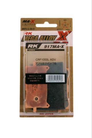 RK MAX 917 ブレーキパッド