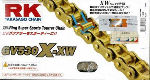 RK GV530X-XW 120L チェーン