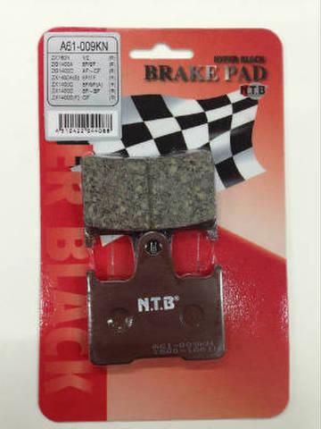 NTB A61-009KN ブレーキパッド