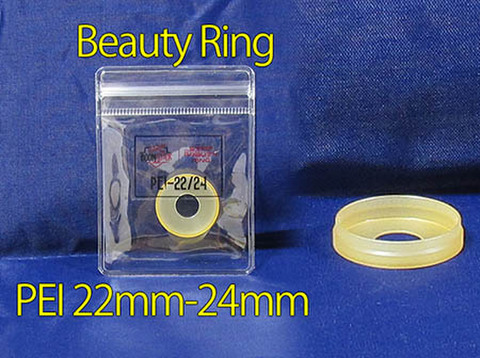 Beauty ring 22mmアトマ用