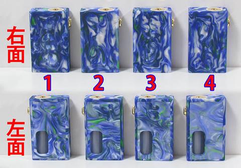 RAM BOX by SentorianVapor squonk MOD Blue Resin