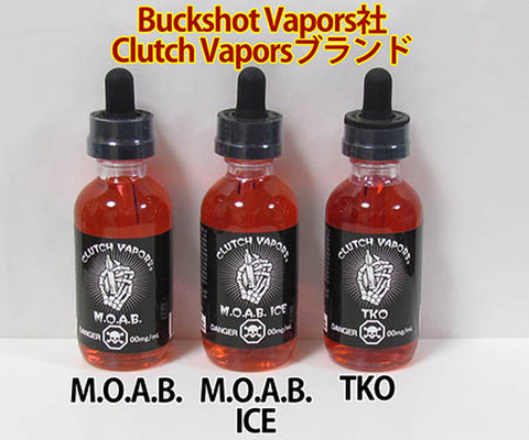 Buckshot Vapors Clutch Vapors eLiquid 60ml