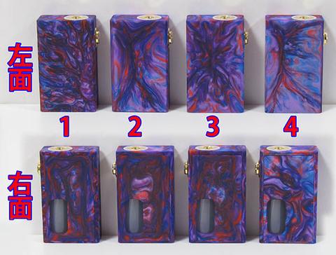 RAM BOX by SentorianVapor squonk MOD Purple Resin