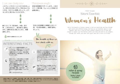 Women's Health レシピとラベルセット