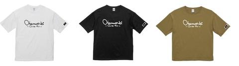 音むす「Onrice fes Tシャツ2020」二次