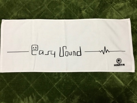 easy sound towel