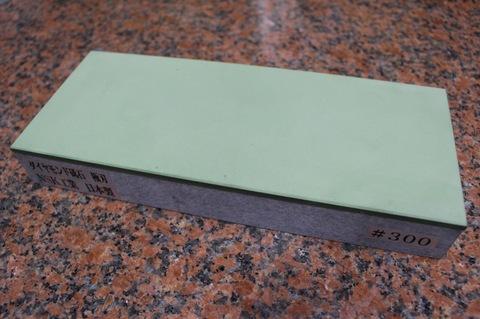 受注生産品 3寸3分幅ダイヤモンド角砥石 #300 極刃 幅広サイズ中 W100ミリ×H33.5ミリ(ダイヤ層3.5mm)×L245ミリ