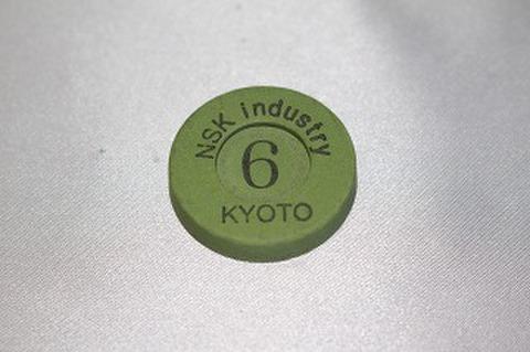 No6 ブレードサイド研磨焼結ダイヤモンド砥石 丸型