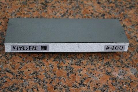 新製品 無限#400 焼結ダイヤモンド角砥石