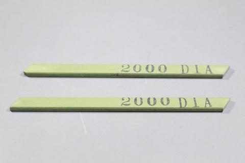 #2000  焼結ダイヤモンドスティック砥石  ダイヤ★キラリンスティックエコノミー #2000 2本  3×6×93