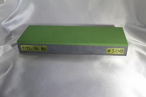 ダイヤモンド角砥石 #500 極刃 大サイズ (税抜き63500円 税6350円)