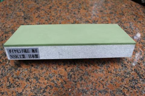 受注生産品 極刃 3寸3分幅ダイヤモンド角砥石 #8000 幅広サイズ中 W100×H33.5(ダイヤ層3.5mm)×L245