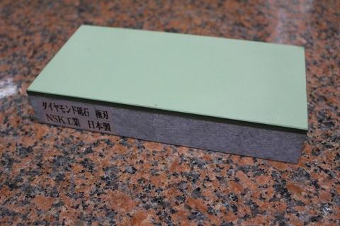 受注生産品 3寸3分幅ダイヤモンド角砥石 極刃 #3000 幅広サイズ小 W100ミリ×H33.5ミリ(ダイヤ層3.5mm)×L200ミリ