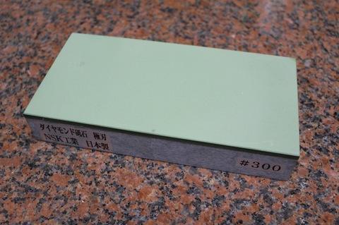 受注生産品 3寸3分幅ダイヤモンド角砥石 #300 極刃 幅広サイズ小 W100ミリ×H33.5ミリ(ダイヤ層3.5mm)×L200ミリ