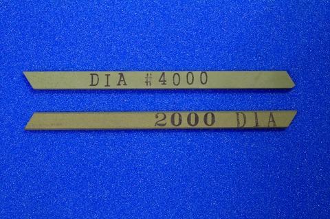 #2000#4000 焼結ダイヤモンドスティック砥石 ダイヤ★キラリンスティックエコノミー #2000,#4000 各1本